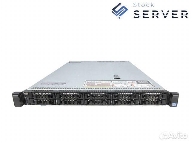 dedicated server mode