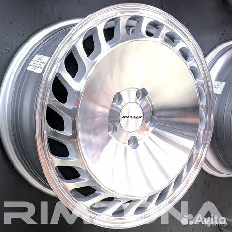 Новые диски Messer на Skoda, Volkswagen 89053000037 купить 2