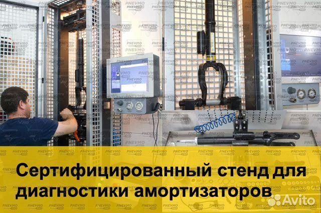 Амортизатор W164 Мерседес мл 320 bluetec задний 89287322422 купить 4