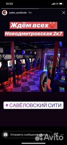 Работа в москве администратором в клуб раменское ночной клуб