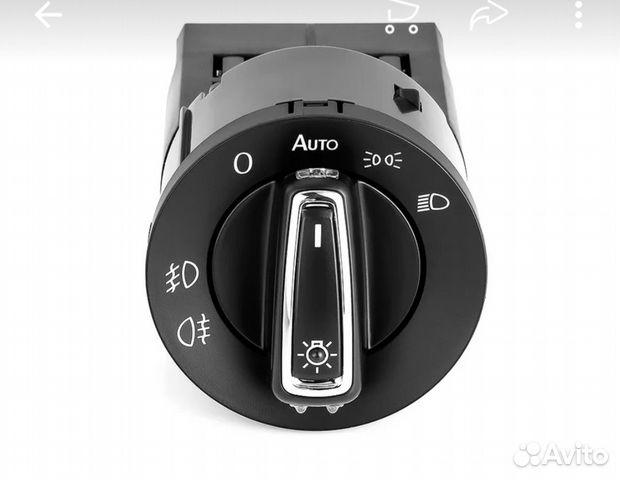 Авто фара переключатель света сенсор