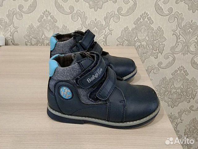 Ботинки на весну 89235176621 купить 1