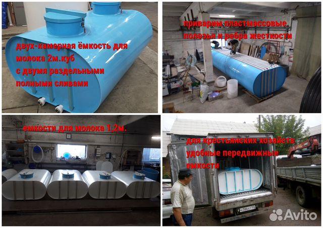 Емкости для перевозки воды, молока и др. жидкостей 89244569000 купить 4