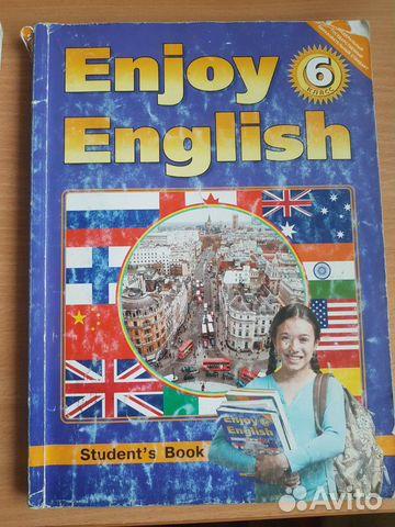 Учебник английского языка 5, 6 класс