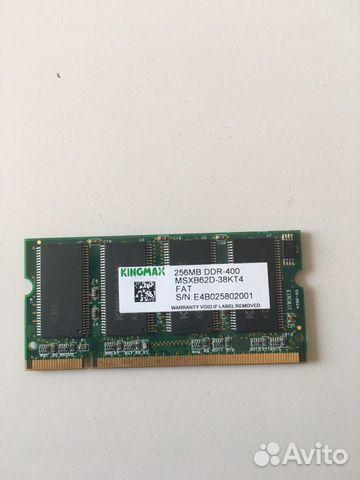 Ноутбук IRU на запчасти  89171294353 купить 6