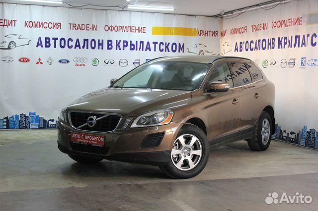 Купить авто в москве с пробегом в автосалоне volvo автосалоны москвы подержаных машин