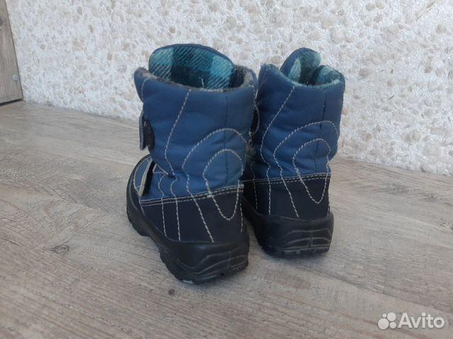 Ботинки на мальчика  89521108749 купить 2