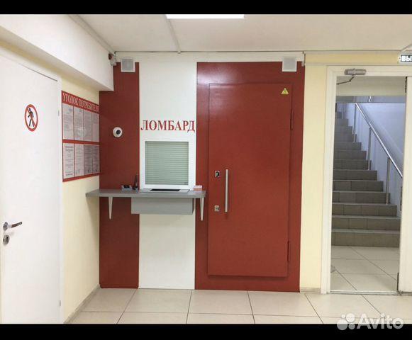 Вакансии ломбарде в москве деньги взаймы под залог авто