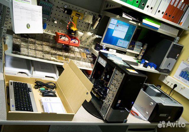 Computer repair 89609378635 buy 3