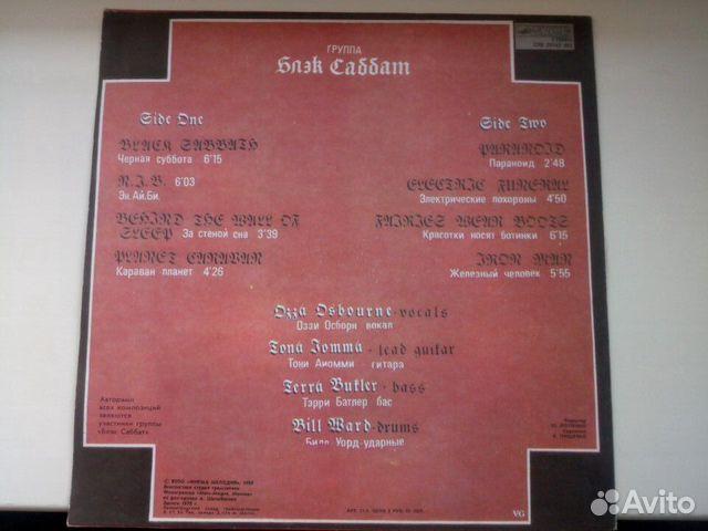 Black Sabbath  89178353407 купить 2