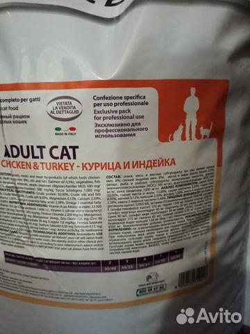 Корм для кошек премиум жемон