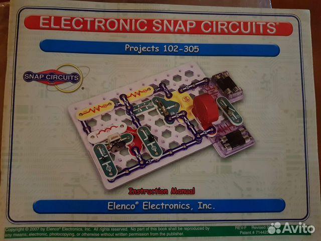 Электронный конструктор Знаток 300  89054266899 купить 7