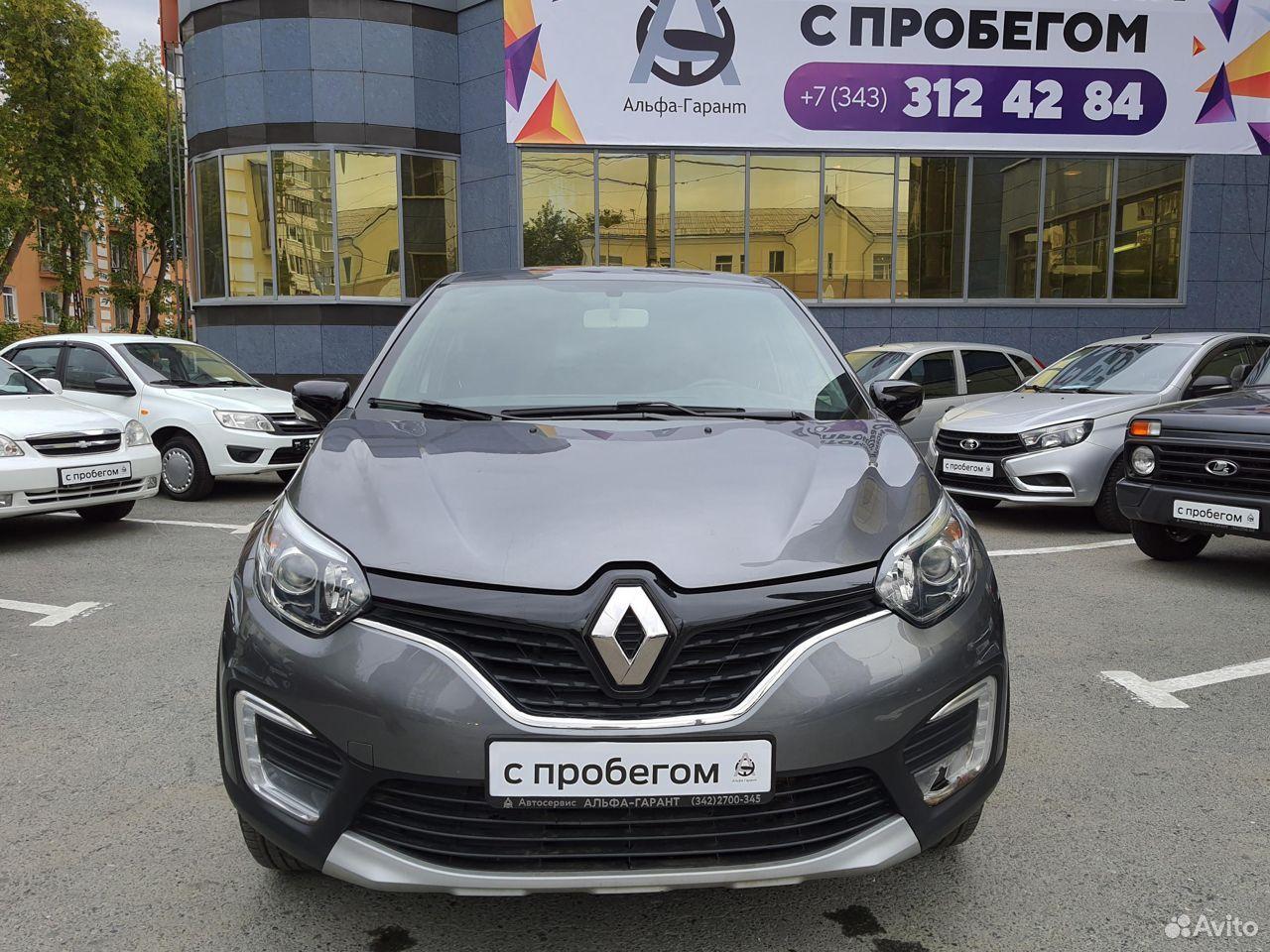 Renault Kaptur, 2018  83432890497 купить 2