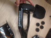 Комплект пластика для гироскутера 6.5дюйм Hoverbot