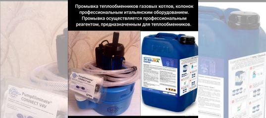 Промывка теплообменника газового котла казань Пластинчатый теплообменник Alfa Laval T20-MFM Мурманск