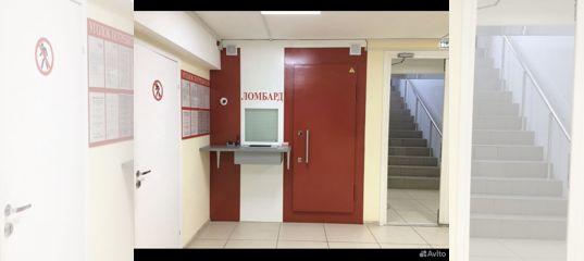 Работа в москве в ломбарде вакансии в авто ломбард с продажей авто