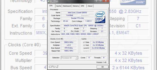 INTELR CORETM2 QUAD CPU Q9550 WINDOWS 7 64BIT DRIVER DOWNLOAD