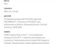 Sony xperia XZ1 black 4/64 Dual sim