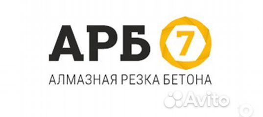 Москва бурильщик бетона заказать бетон миксер красноярск