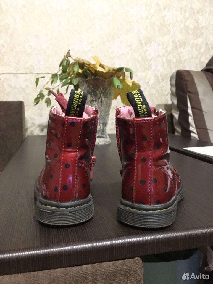 Детские ботинки 89205797007 купить 2