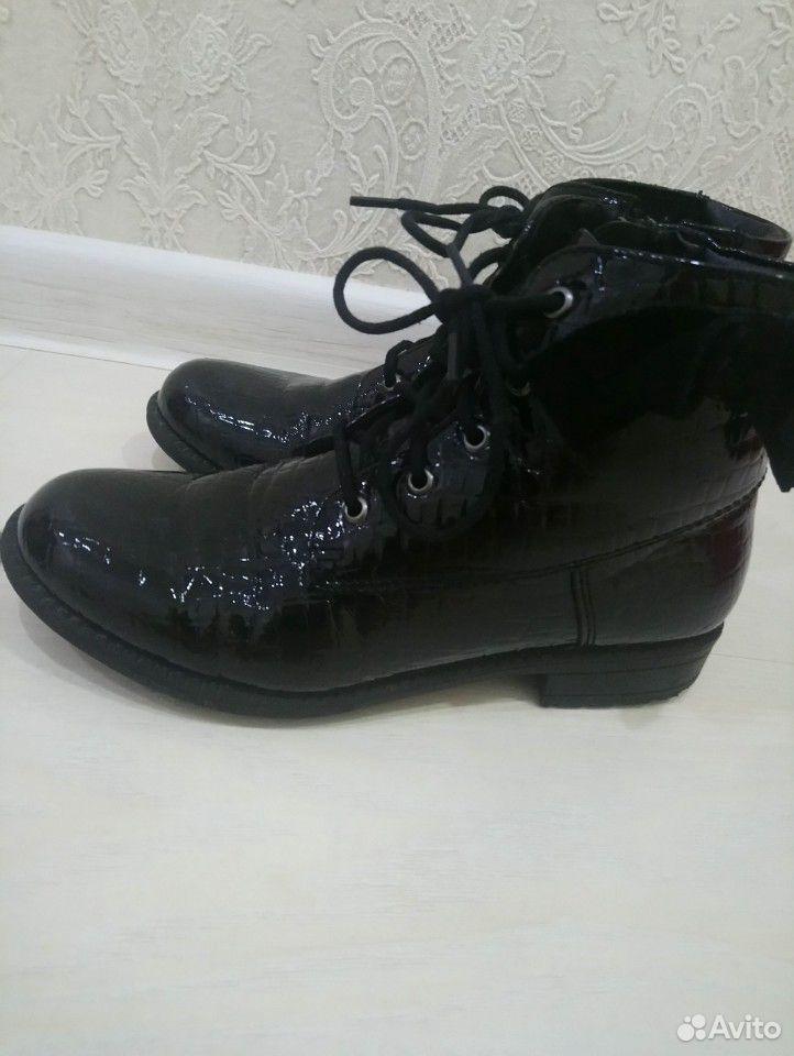 Ботинки демисезонные Кари  89506384666 купить 1