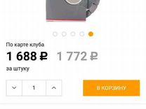 Алмазный диск 230мм