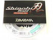 Shinobi Braid 135m 0,16мм