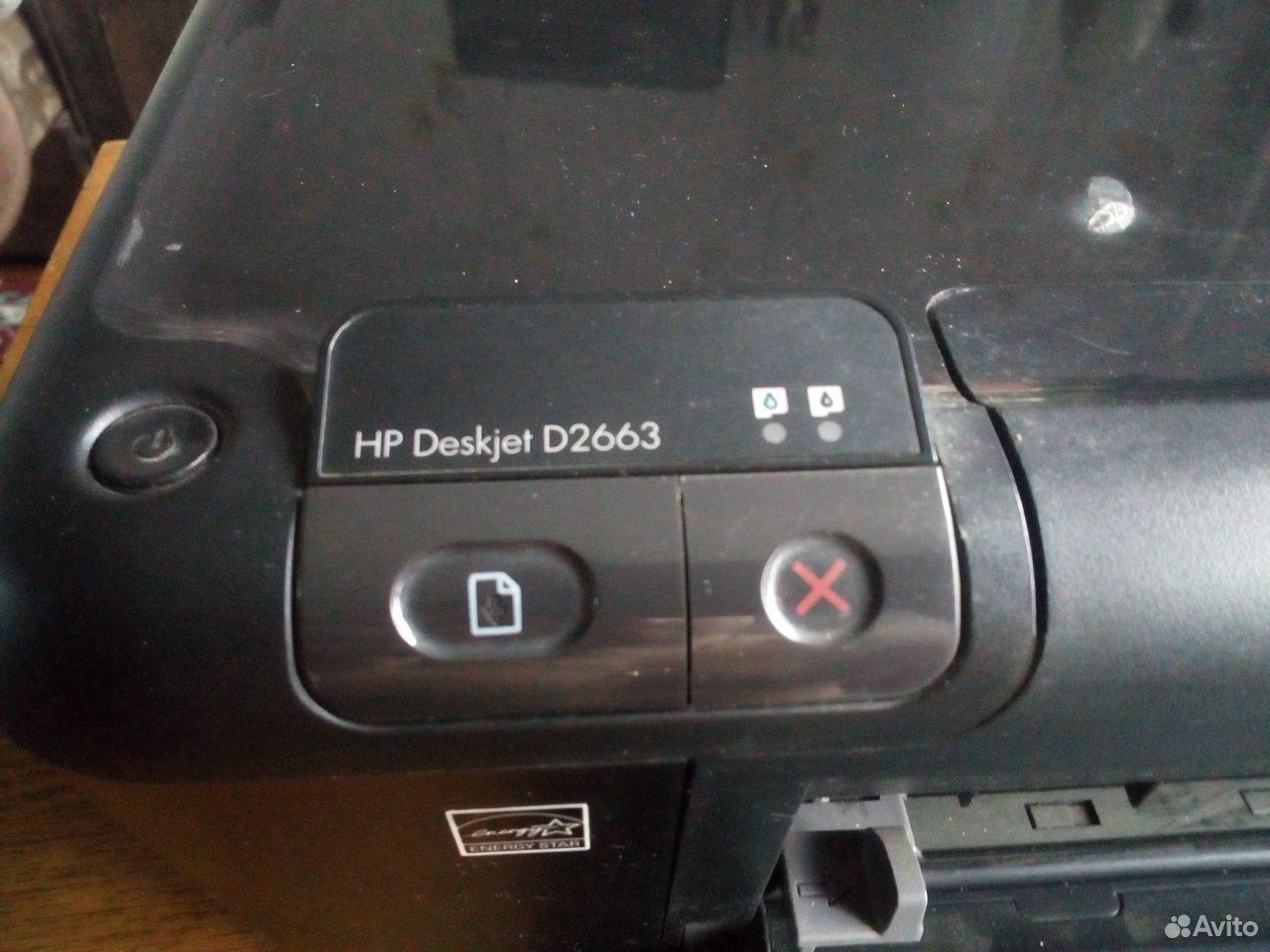 Принтер hp deskjet d2663  89065543385 купить 1