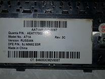 Клавиатура AT1A