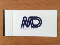 Билеты на концерт Mega dance 90-х 22.06