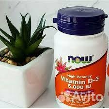 Витамин Д 5000 ме  89274206627 купить 1