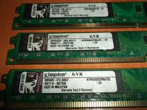 Kingston DDR2(800) 2+2+2 гб