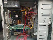 Персональный компьютер LGA775