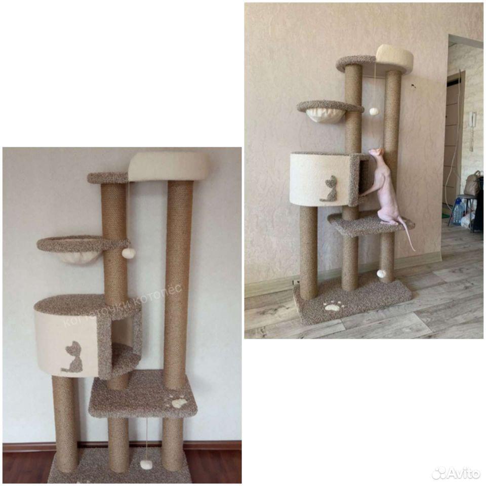 Игровой комплекс для кошки арт.372