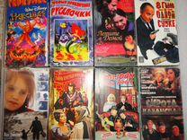 Видеокассеты VHS с записью