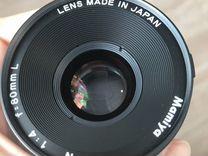 Объектив Mamiya N 80mm f/4 L