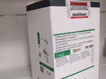 Краскопульт SATA 5000 B hvlp 210450 1,3