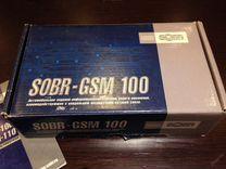 Сигнализация sobr GSM-100