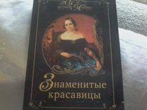 Книги серией