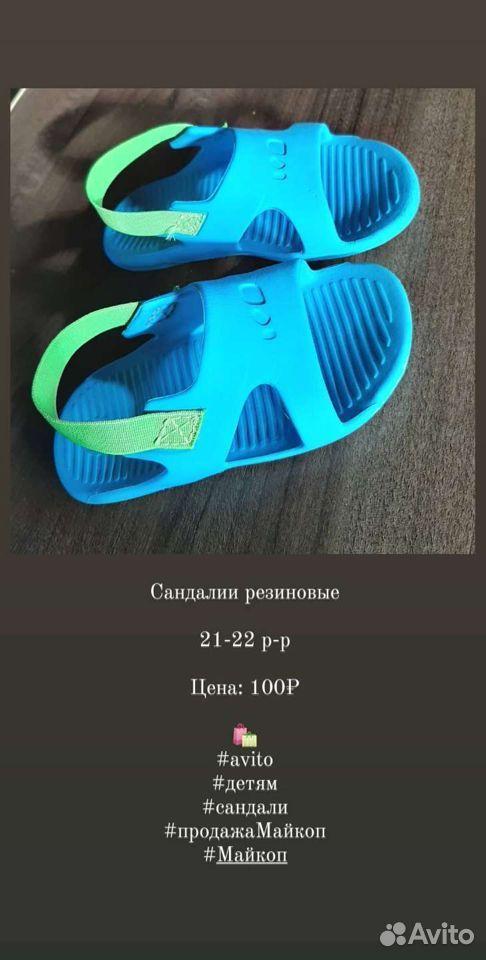 Обувь на мальчика  89284672011 купить 4