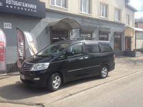 Багажная система для Toyota Alfard в Краснодаре