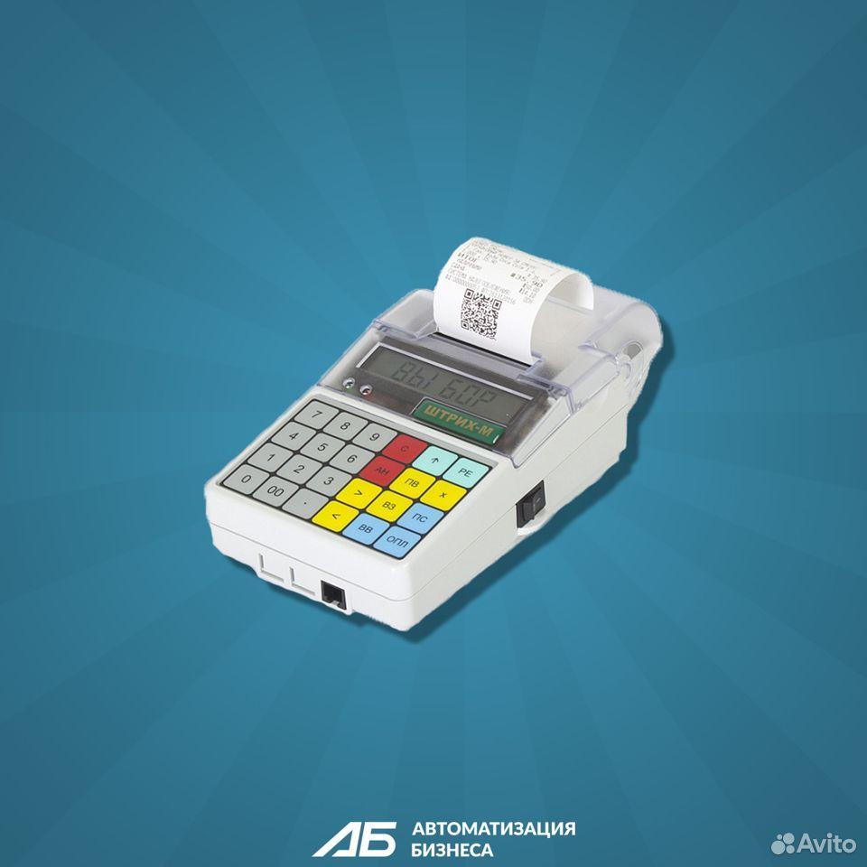 Online cash In installments  89282040808 buy 1