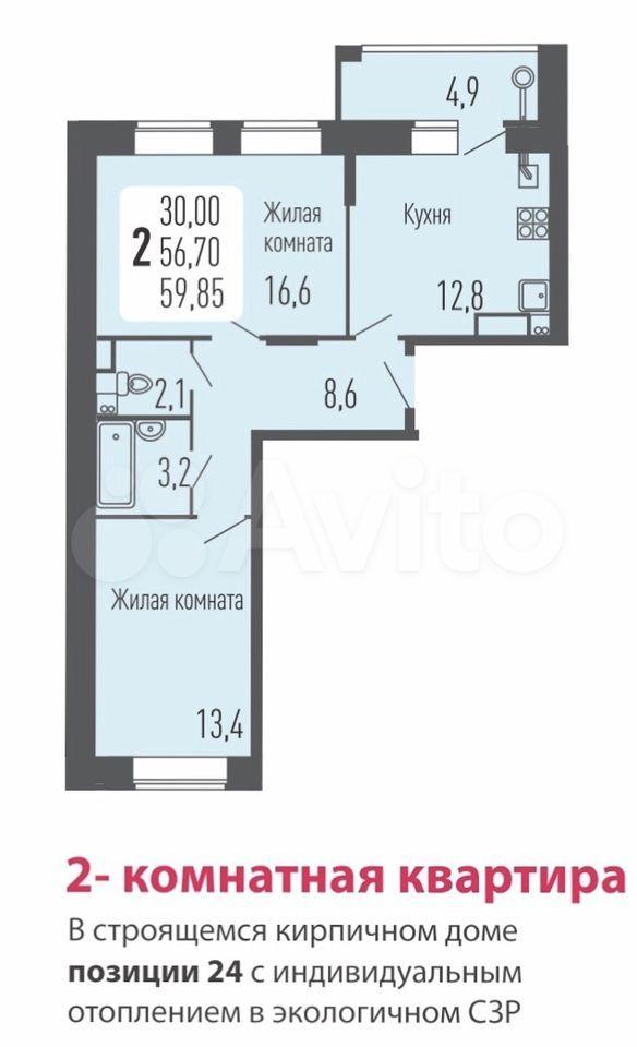 2-к квартира, 59.9 м², 1/14 эт.  89373886388 купить 1