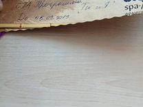 Подарочный сертификат в spa-деревню Baunty