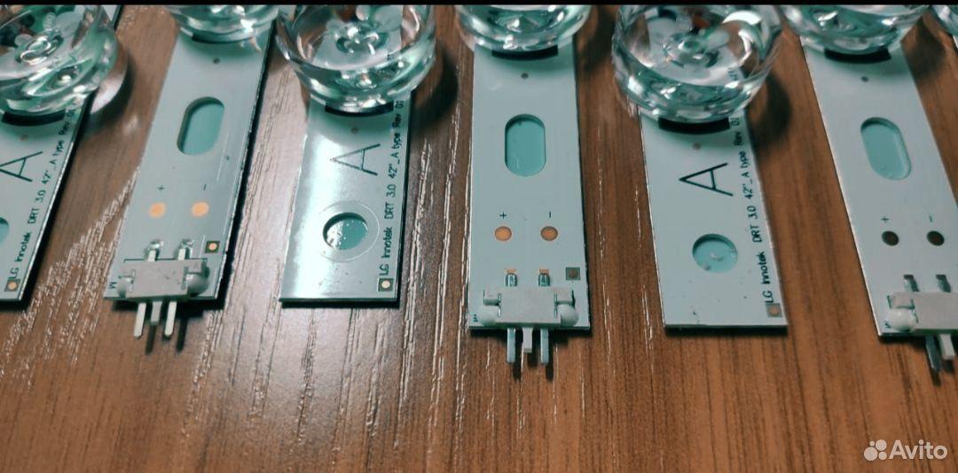 Комплект новой подстветки LG 42LF650 42LB561V 42LB