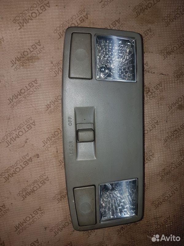 89530003204  Плафон потолочный Mazda cx-7 мазда