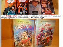 Книги о любви, приключениях и подвигах