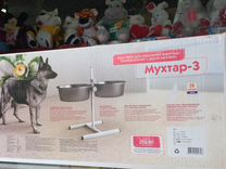 Миски с подставками для кормления животных