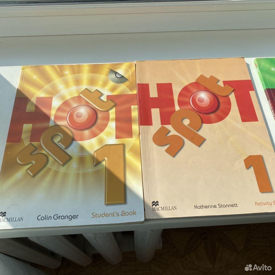Английский HOt Spot 1 и 2 класс, рабочая тетрадь+у  89144291050 купить 2