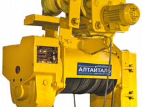 Таль электрическая канатная Алтайталь 2т Н 6м тэ2